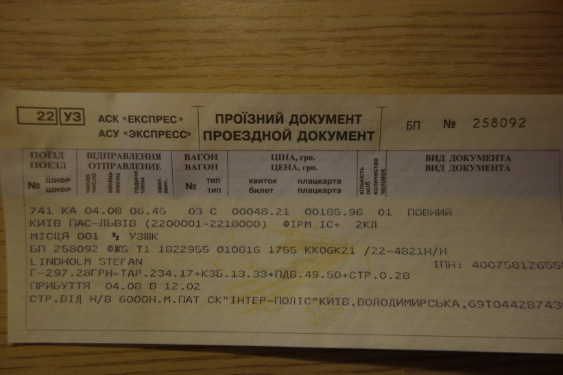 Tågbiljett i Ukraina.