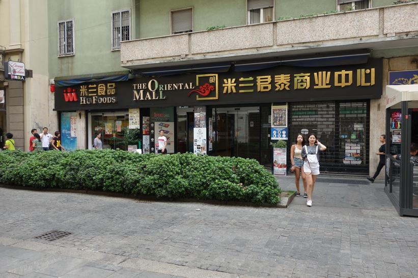 Chinatown Milano.