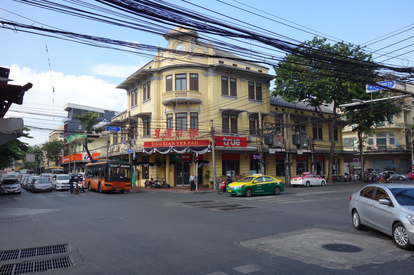 Sing Sian Yer Pao, kinesisk tidningsutgivare, Chinatown, Bangkok.