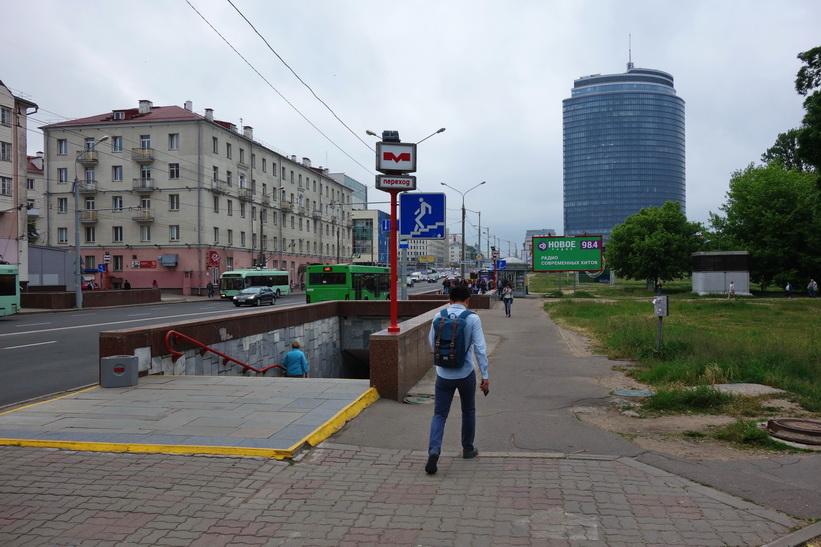 En av nedgångarna till Frunzienskaja metro station. Denna station var den närmsta från Planeta hotel, vårt boende i Minsk.