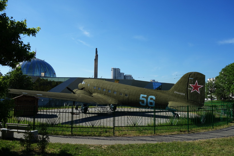Great Patriotic War Museum, Minsk.