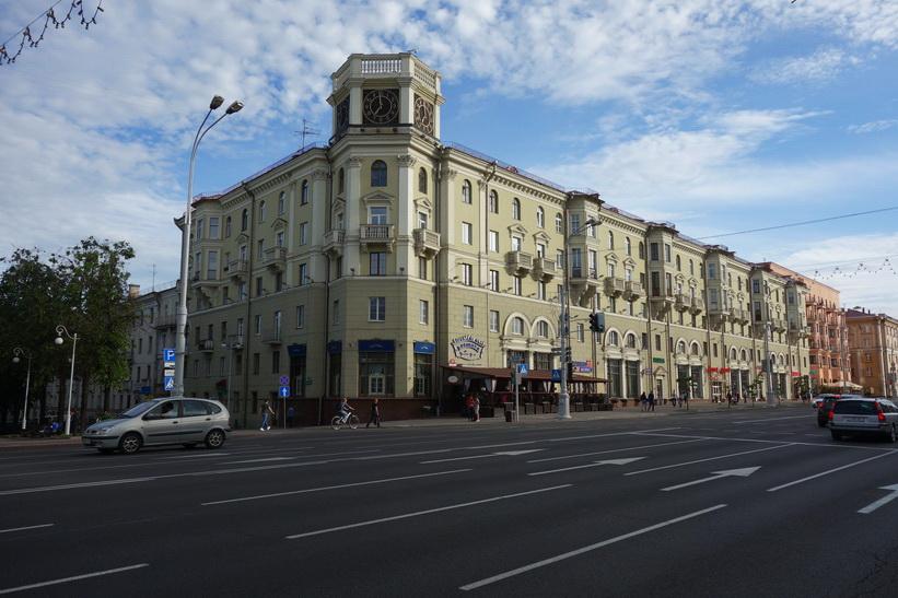 Gatuscen längs Prospekt Nezalezhnosti, Minsk.