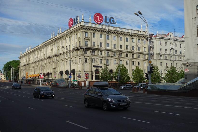 LG syns väl längs Prospekt Nezalezhnosti, Minsk.