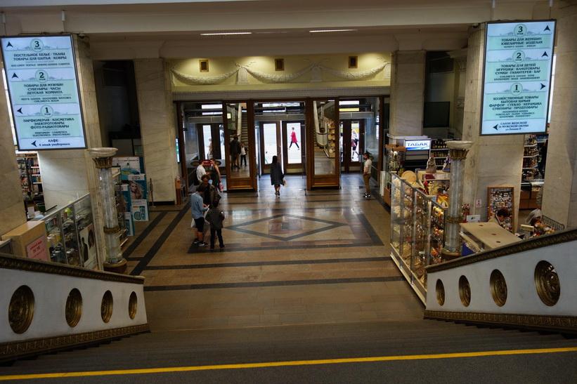 GUM Department Store som ligger längs Prospekt Nezalezhnosti, Minsk.
