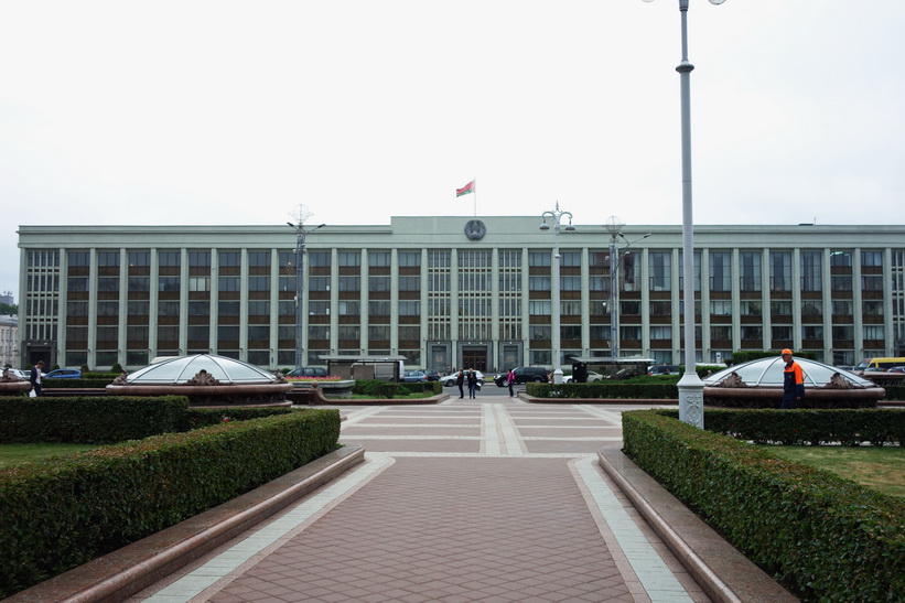 Minsk City Executive Committee, Independece Square, Minsk.