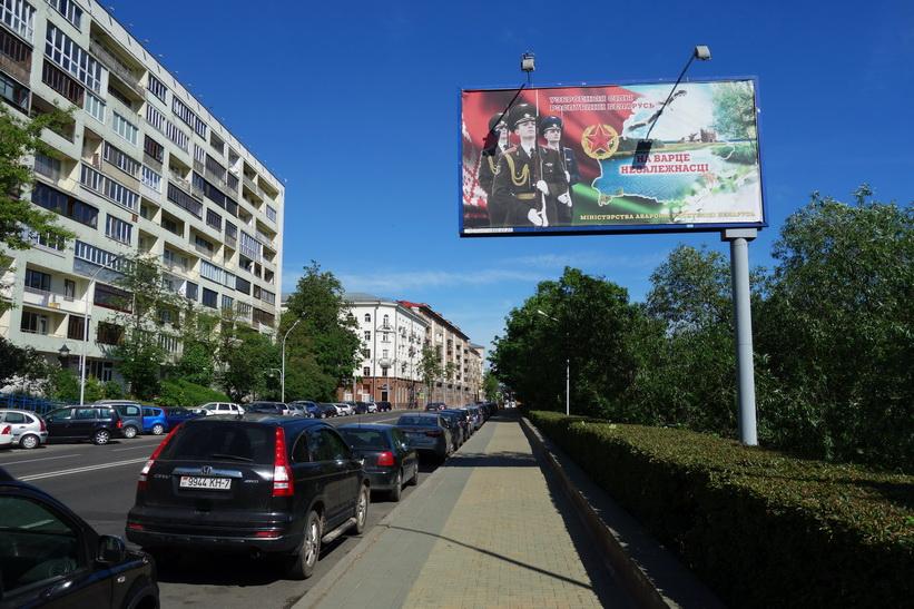 Gatuscen i centrala Minsk i närheten av Gorky Park.