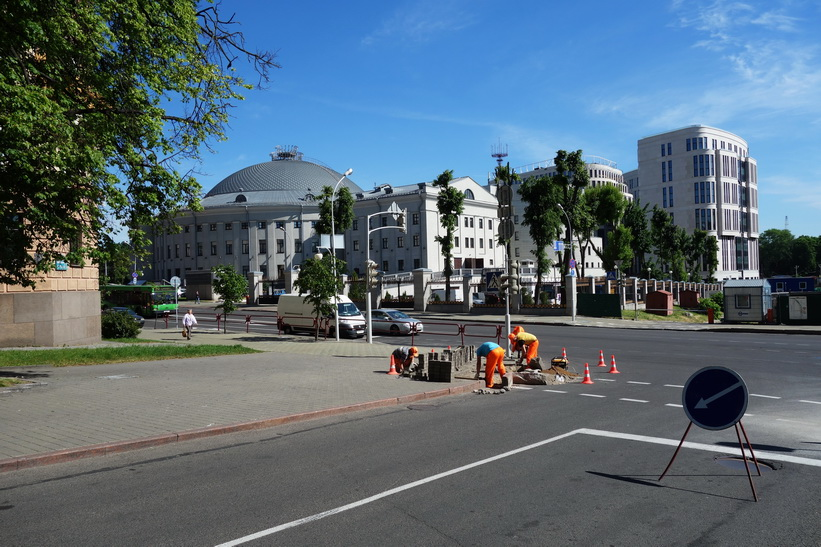 Plattläggning i centrala Minsk.