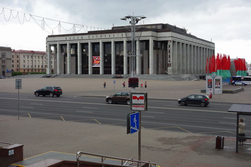 Palace of Republic, October Square, Minsk.