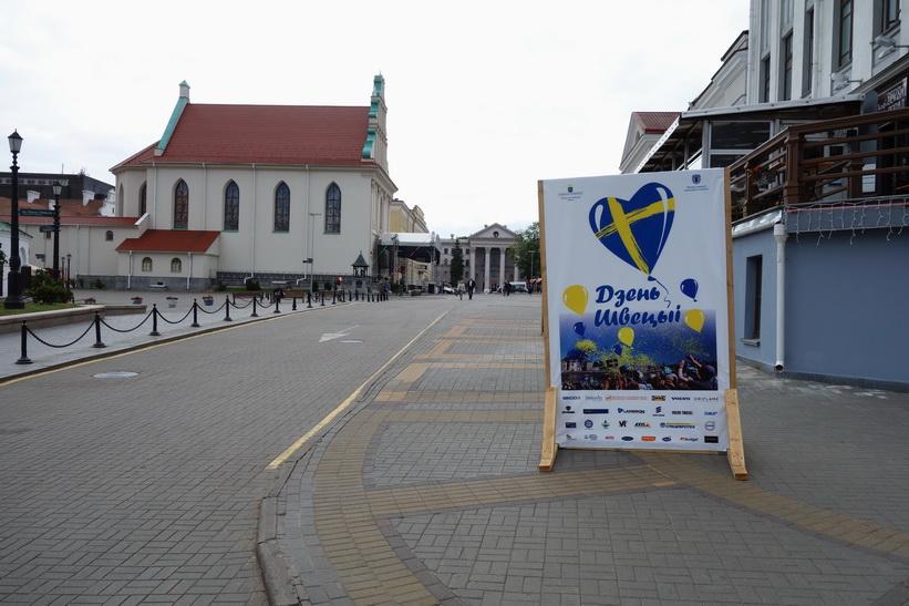 Skylt som talar om att det är Day of Sweden i Minsk.