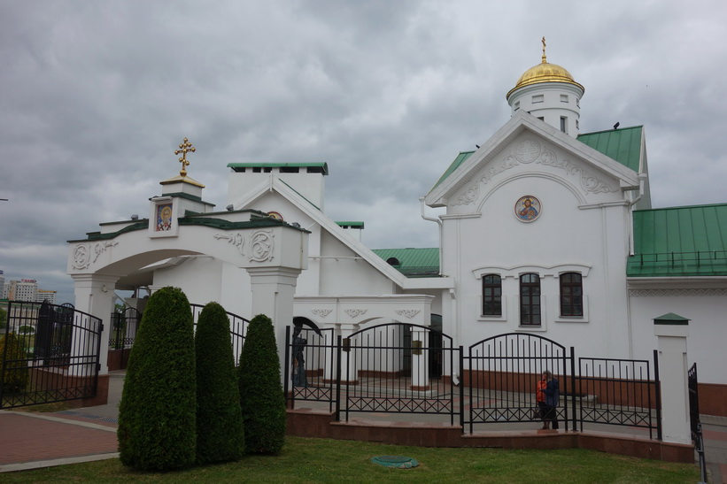 Del av Holy Spirit Cathedral, Minsk.