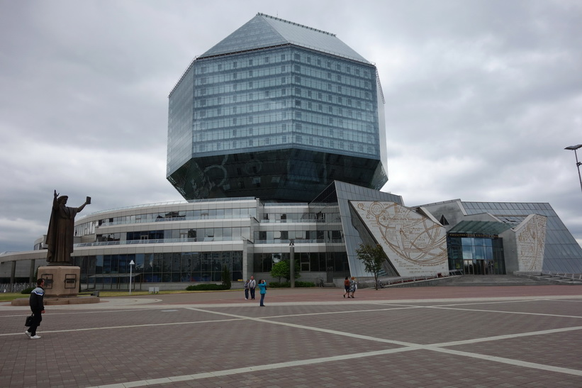 National Library of Belarus, Minsk.