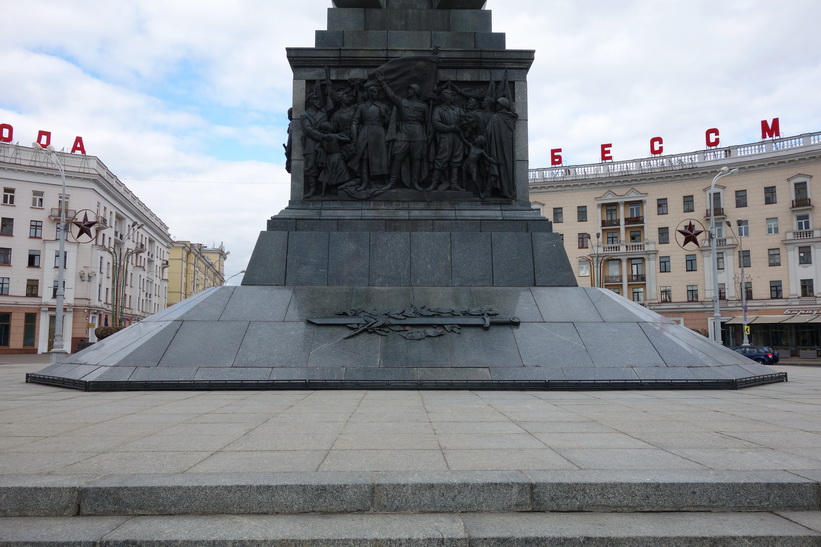 Victory Square, Minsk.